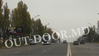 купить KTL83015B в Кишинёве
