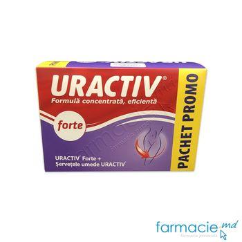 cumpără Uractiv Forte caps. N10 + Cadou în Chișinău