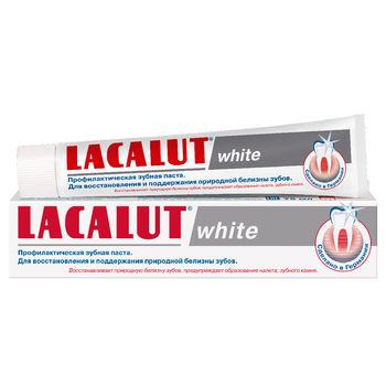 cumpără Pastă de dinți Lacalut White 75ml în Chișinău