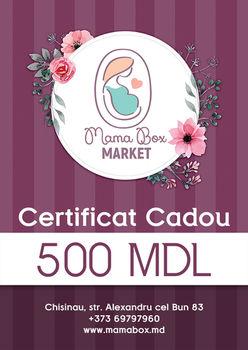 Подарочный сертификат Mamabox Market 500 леев