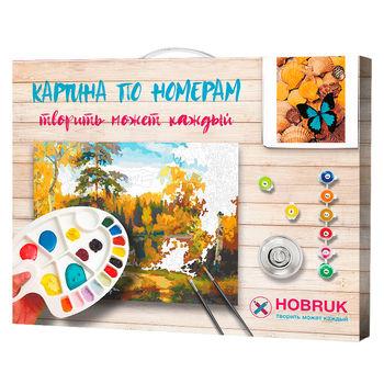 cumpără Fluture în Chișinău