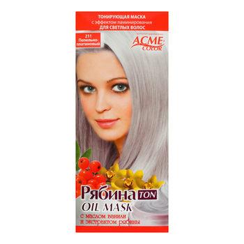 Тонирующая маска, ACME Рябина TON, 30 ml., 211 - Пепельно-платиновый