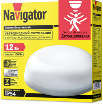 купить LED (12Wt) NBL-R2-12-4K-IP54-SNRV-LED в Кишинёве