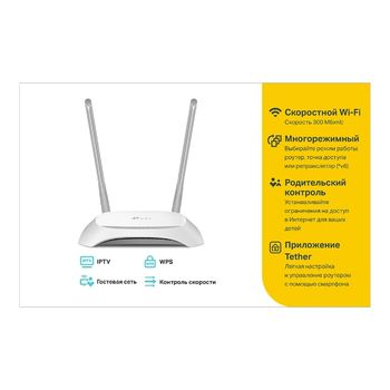 "Wireless Router TP-LINK ""TL-WR840N"""