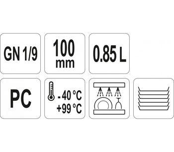 купить Гастроемкость GN 1/9 100 мм PC в Кишинёве
