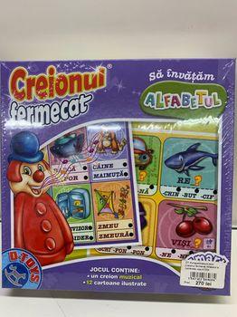 Интерактивный пазл Creionul fermecat Alfabetul si numerele, код 41204