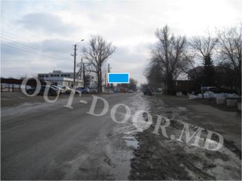 купить VCN79033B в Кишинёве