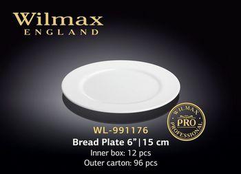 Тарелка WILMAX WL-991176 (для хлеба 15 см)