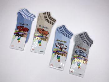 ZN носки для мальчиков в сетку