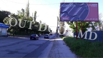 cumpără KTC83006A în Chișinău