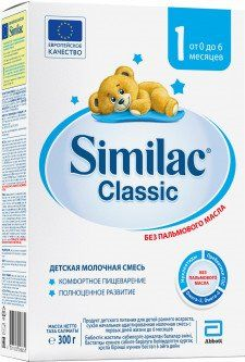 купить Similac Classic 1 молочная смесь, 0-6мес. 300 г в Кишинёве