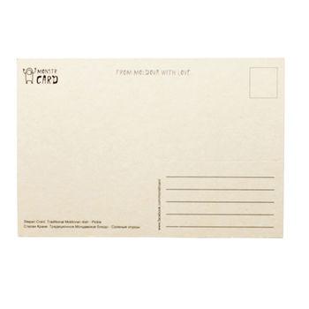 купить Почтовая Открытка - Соленые огурцы в Кишинёве