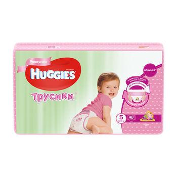 купить Трусики Huggies Little Walkers 5 GIRL (13-17 кг) 48 шт в Кишинёве