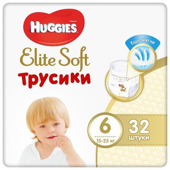 Трусики Huggies Elite Soft Mega 6 (16-22 kg), 32 шт.