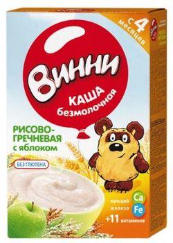 cumpără Винни terci de orez și hrișcă fără lapte cu măr, 4+ luni, 200 g în Chișinău