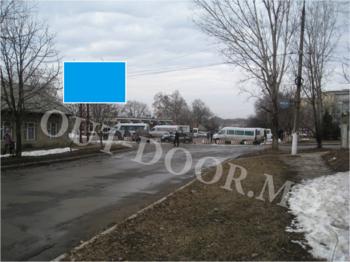 cumpără CHL79039B în Chișinău