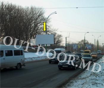 купить KBT57038B в Кишинёве