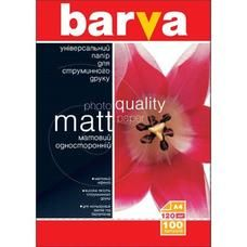 cumpără A4 180g 50p Matt Inkjet Photo Paper Barva în Chișinău