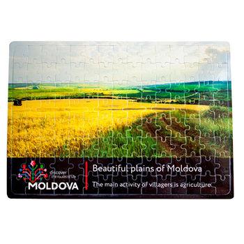 купить Пазлы A4 – Красивые равнины Молдовы в Кишинёве