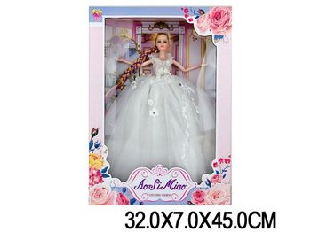 купить Кукла в Кишинёве