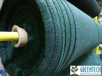 купить Ursa LIGHT GREEN (180gr) в Кишинёве