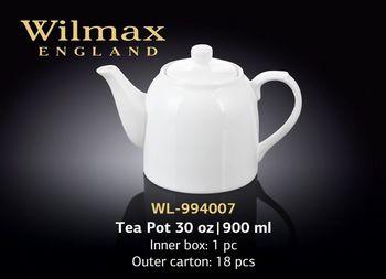 Чайник заварочный WILMAX WL-994007/1C (900 мл)