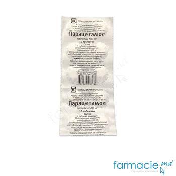 купить Paracetamol comp. 500 mg N10 (Tathimfarm) в Кишинёве