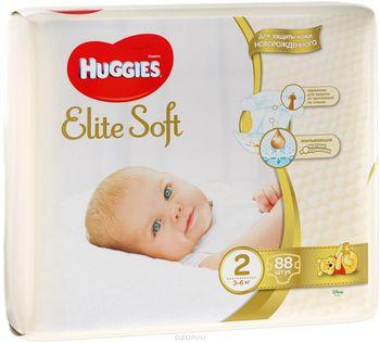 cumpără Scutece Huggies Elite Soft 2 (3-6 kg) 88 buc în Chișinău