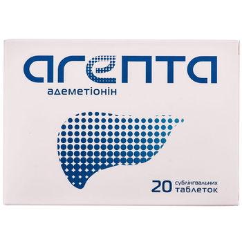 cumpără SBA Agepta 400mg tab. subling. N20 în Chișinău