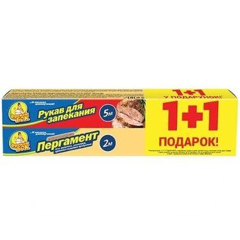 cumpără Freken bok pungă de copt 5 m + cadou hîrtie de Copt 2 m în Chișinău