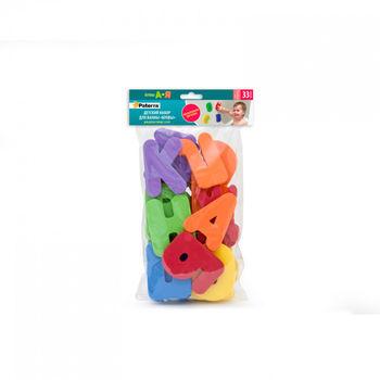 купить Детский набор для ванны «БУКВЫ» (А-Я), 5*8 cm в Кишинёве