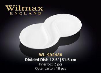 Менажница WILMAX WL-992488 (31,5 см)