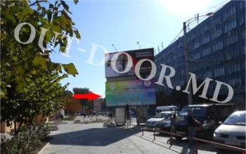 купить KTC25072A1 в Кишинёве