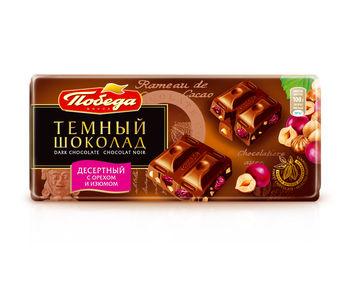 Ciocolara de Desert cu Alune si Stafide 100gr