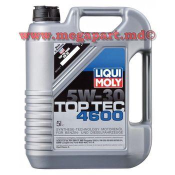 купить Масло 5W-30 DPF (5L) Liqui Moly (5W30) в Кишинёве