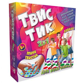cumpără Strateg Joc Twister în Chișinău