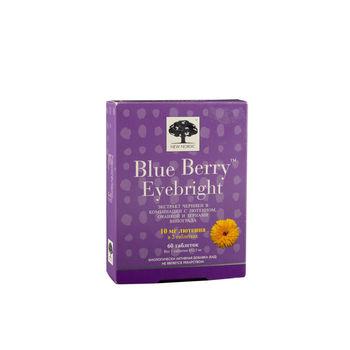 cumpără SBA Blue Berry EyeBright comp. N60 în Chișinău