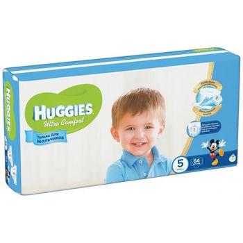 cumpără Huggies scutece Ultra Comfort 5 pentru băieți, 12-22 kg, 64 buc. în Chișinău