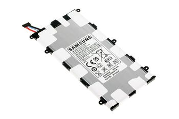 Аккумулятор Samsung P3100/P3110 Galaxy Tab2  7.0 (Original 100% )