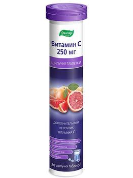 Витамин С таблетки шипучие 250 мг. 20 шт.