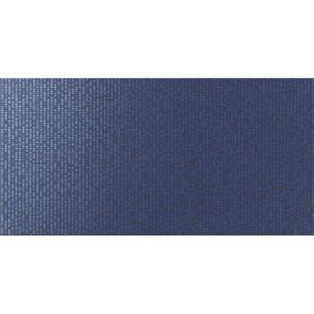 Latina Ceramica Настенная плитка Ysios Azul 25x50см