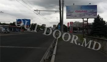 купить KBT28010A в Кишинёве