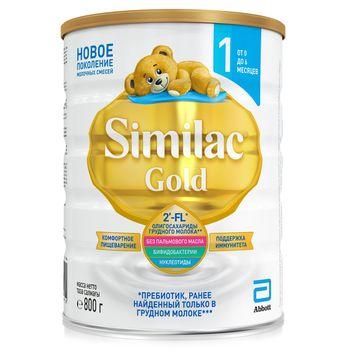 купить Молочная смесь Similac Gold 1 с 0 месяцев, 800г в Кишинёве