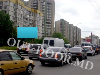 купить KTC57032B в Кишинёве