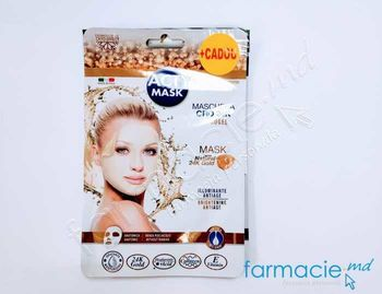 купить Acty Mask Cryo Masca Anti-age hidratanta, iluminatoare  cu praf de aur 24 k,Collagen si Vit E N1(165994) в Кишинёве