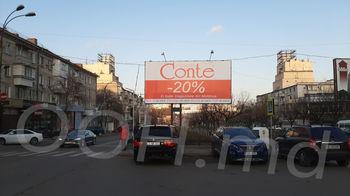 купить KCT57185A в Кишинёве