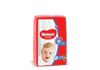 cumpără Scutece Huggies Classic Small 4 (7-18 kg), 14 buc. în Chișinău