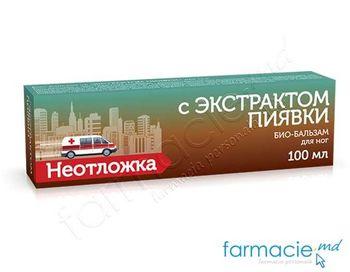 """купить Balsam """"Neotlojka"""" cu extract de lipitori 100ml в Кишинёве"""