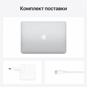 Apple MacBook Air M1 2020 (MGN93), Silver