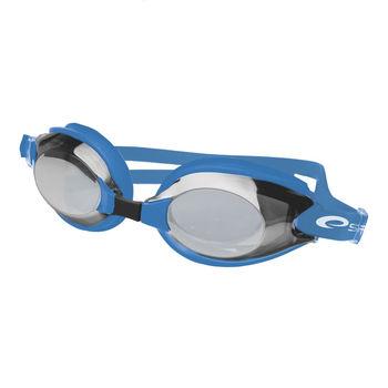 cumpără Оchelari p/u inot Spokey Diver Blue, 84079 în Chișinău